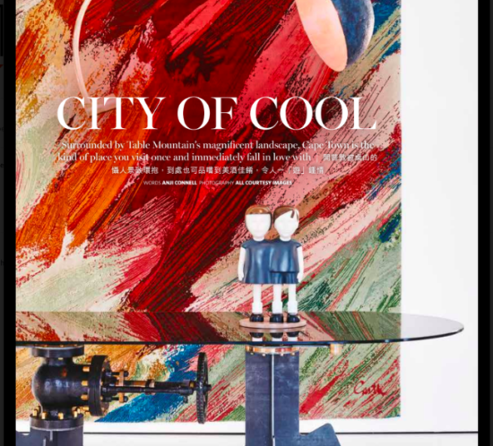 Hong Kong magazine: Cape Town city of Cool
